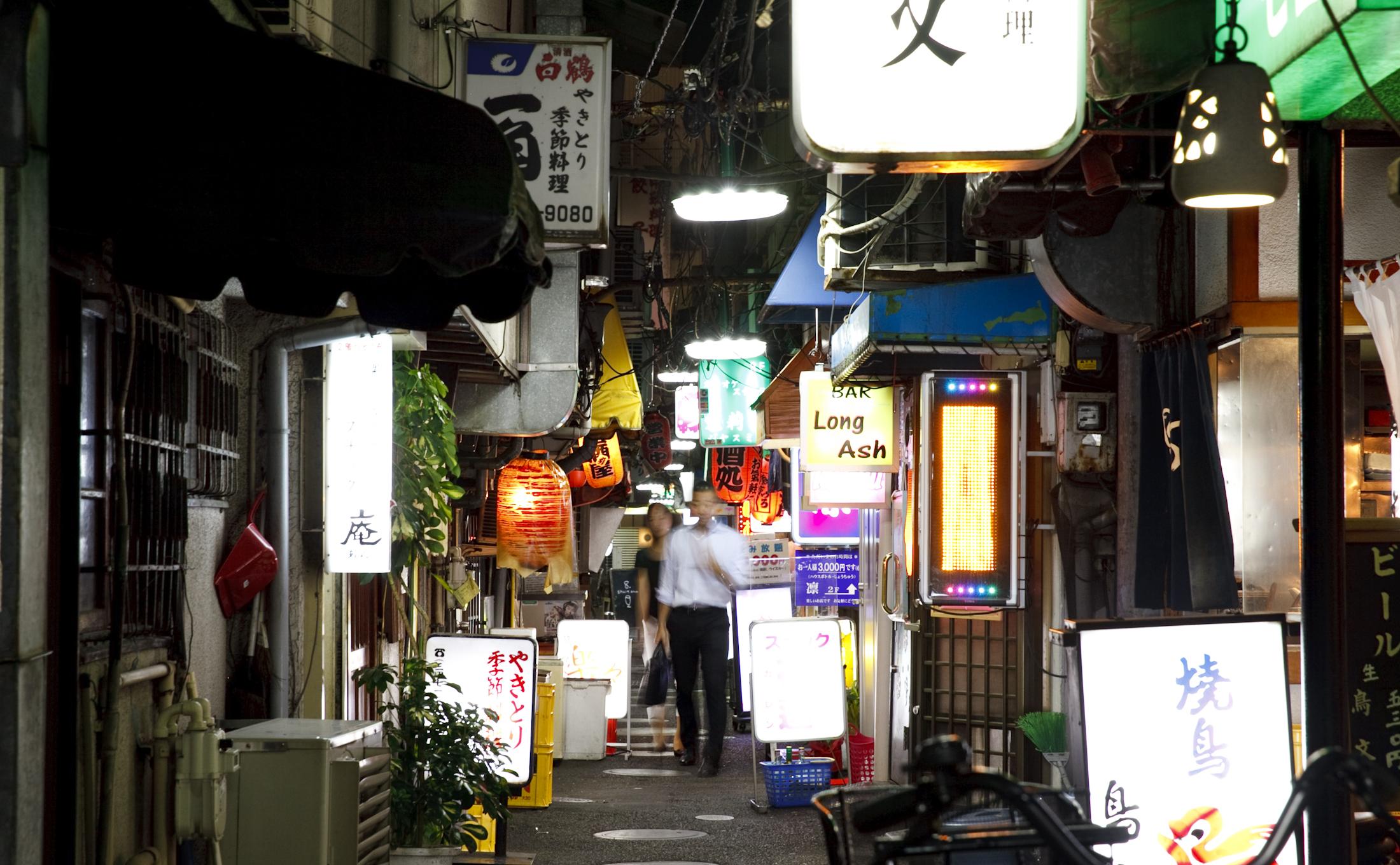 Higashi-Koji, Heiwa-Koji, Suzuran-Dori
