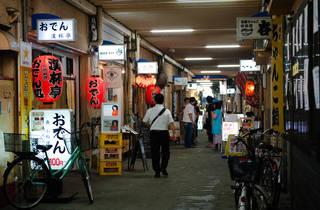 Koenji Gado-shita