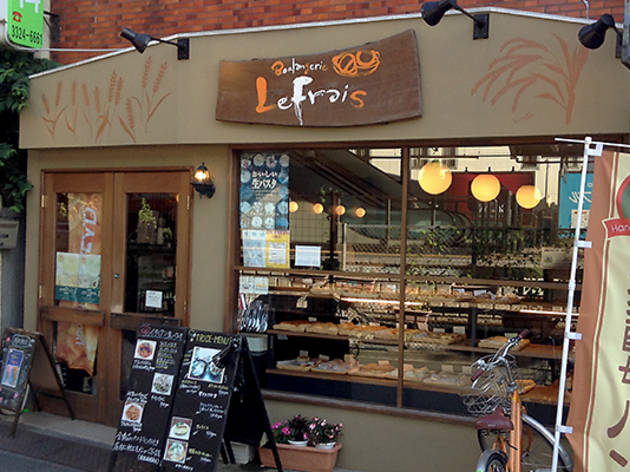 Boulangerie LeFrais
