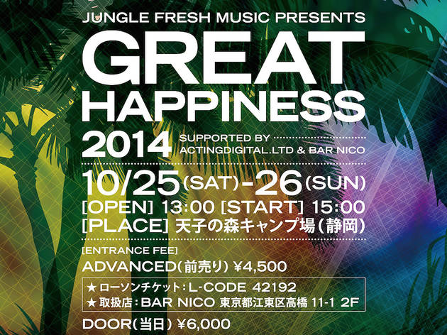 JUNGLE FRESH MUSIC PRESENTS GREAT HAPPINESS 2014