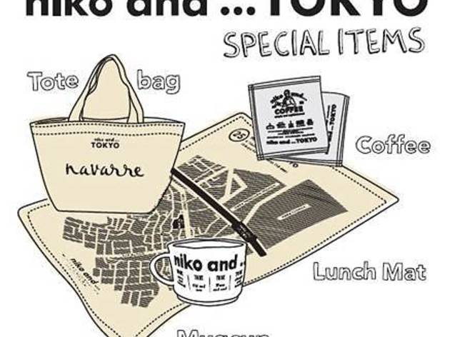 niko and ... TOKYO