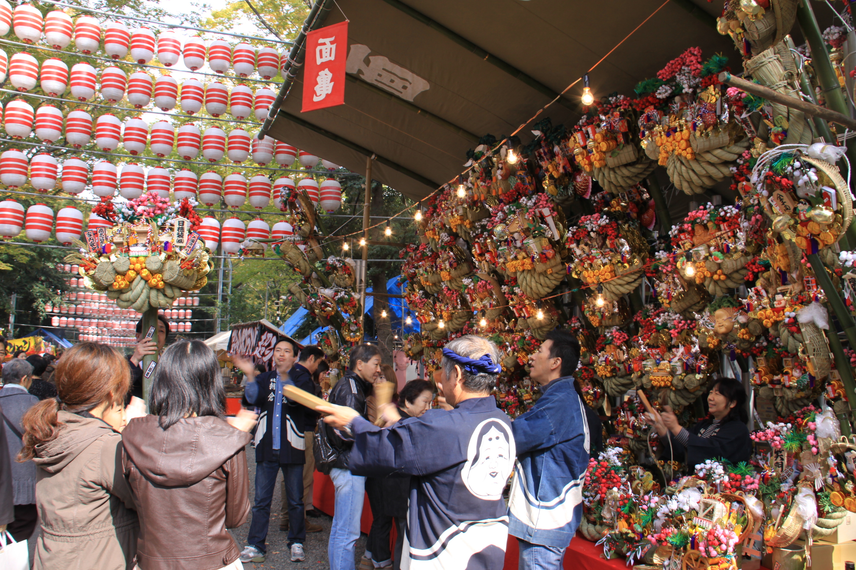 Okunitama Shrine, Fuchu