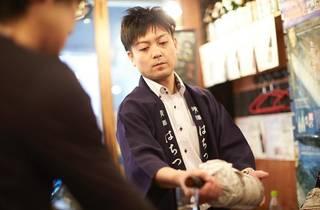 あだち日本酒祭