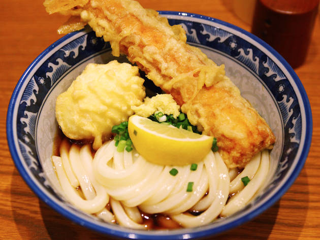 Kamatakeryu Udon