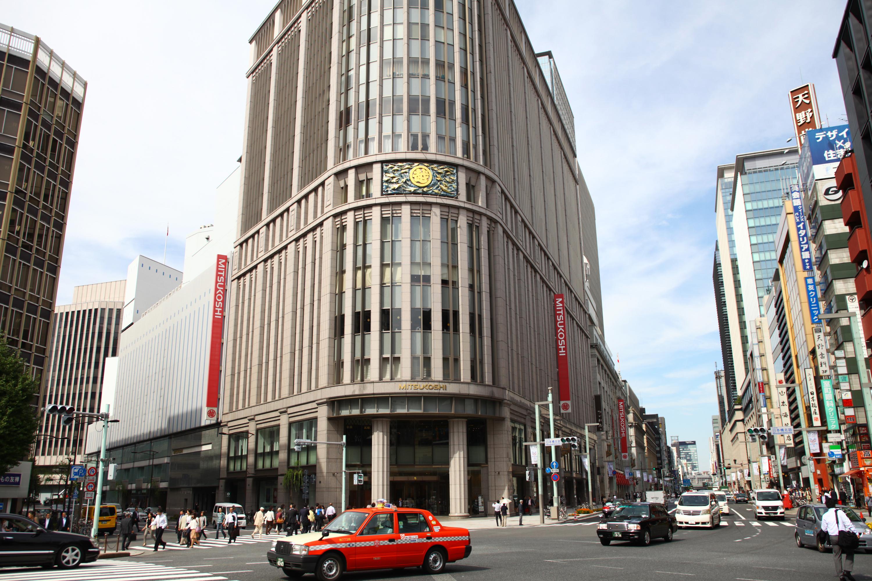 Mitsukoshi Nihonbashi Main Store