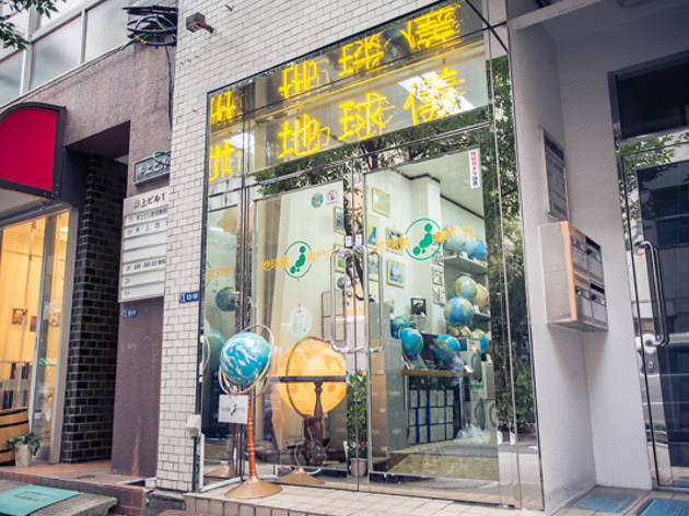 Globe Shop Tokyo