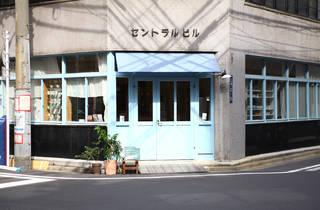 Hinata-note