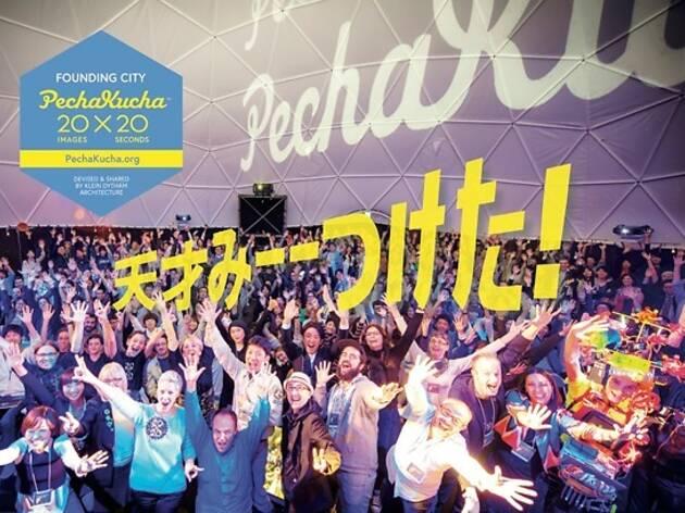 PechaKucha Night -Tokyo Designers Week 2014