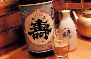 Jizakeya Noboru