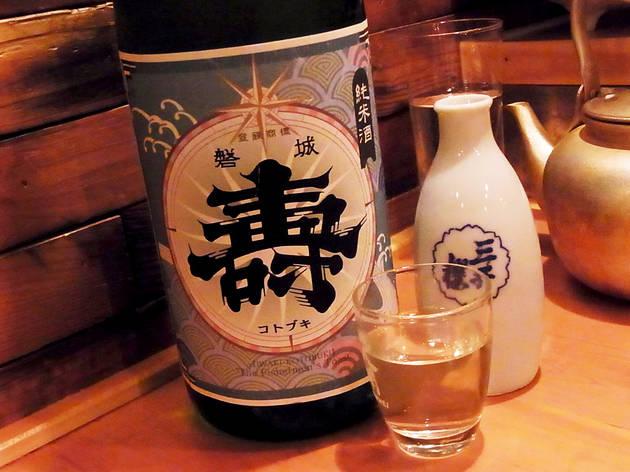 Advance your sake education at Jizakeya Noboru