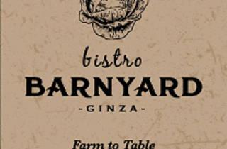 BISTRO BARNYARD GINZA