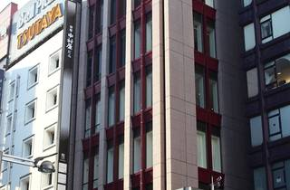 新宿中村屋ビル
