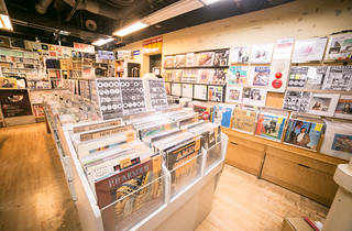 Diskunion Club Music Shop