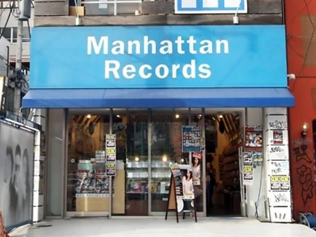 マンハッタンレコード