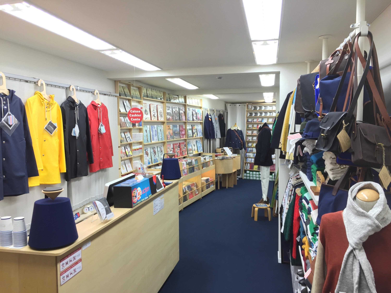 Dessinee Shop