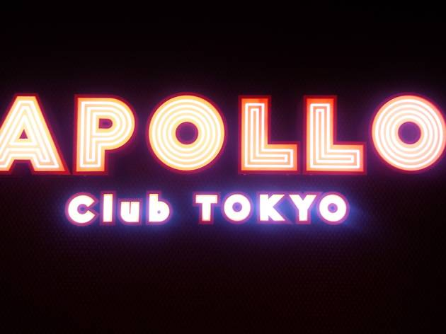 APOLLO Club TOKYO