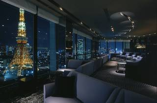 Sky Lounge Stellar Garden