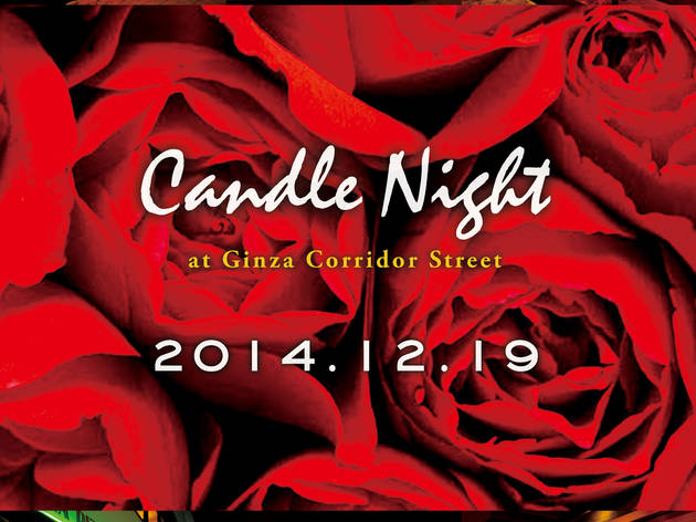 Ginza Candle Night Vol. 3