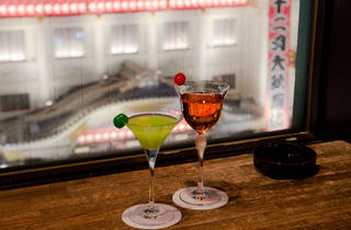 Classic Bar Oribe