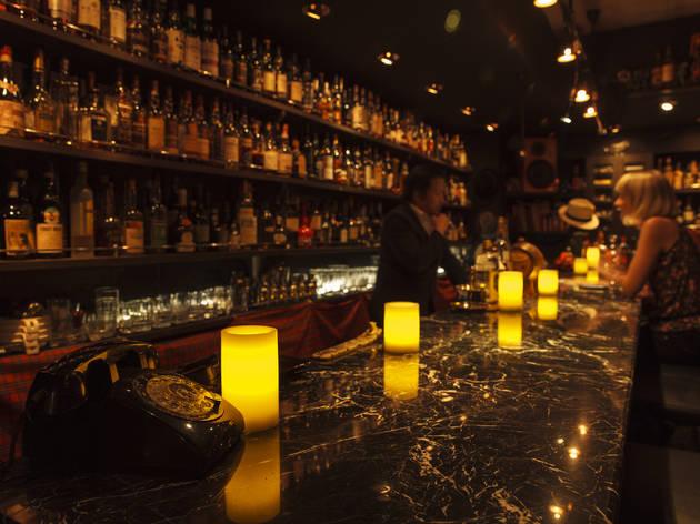 Bar C-Shell