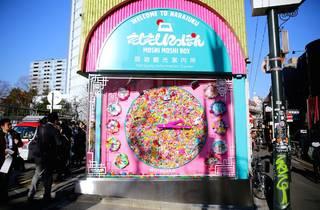 【閉鎖】MOSHI MOSHI BOX