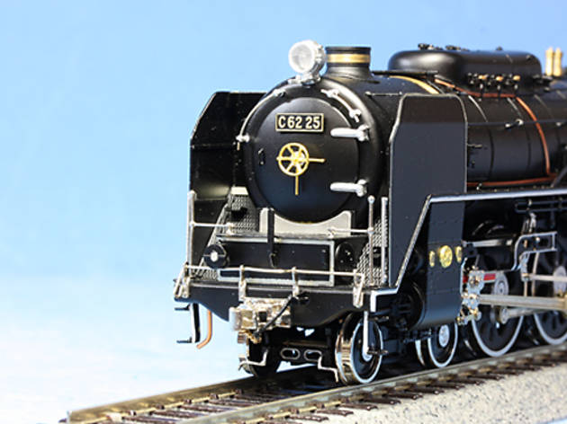 Buy your dream model train...