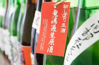 Shiboritate Matsuri at Monzen-Nakacho