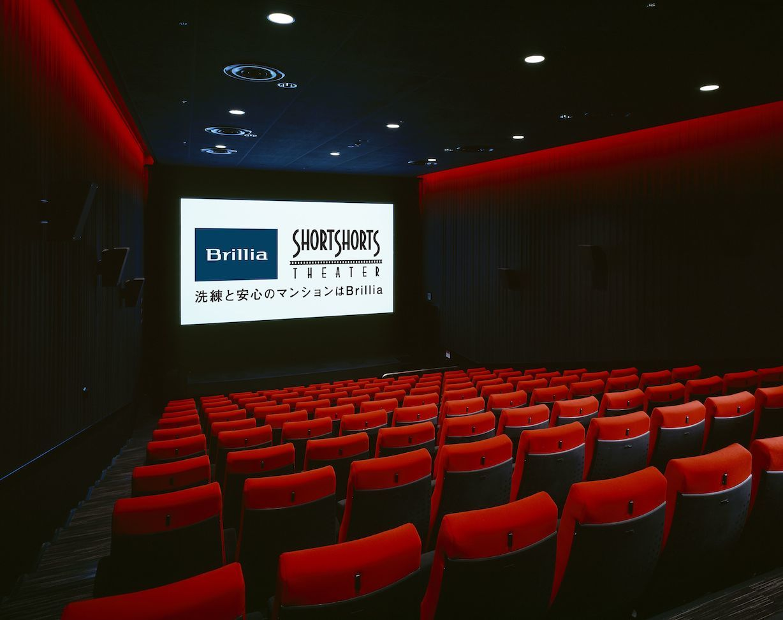 みなとみらい:ブリリア ショートショート シアター/ショートフィルム専門
