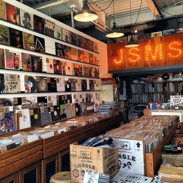 Jazzy Sport Music Shop Tokyo Shopping In Gakugei Daigaku