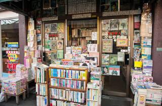 文林堂書店