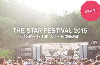 The Star Festival 2015