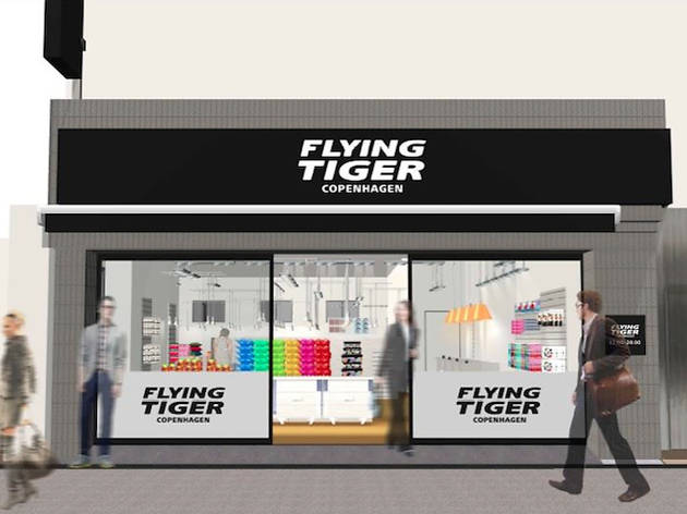 Flying Tiger Copenhagen 吉祥寺ストア