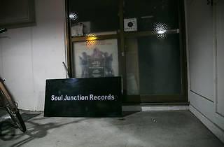 ソウルジャンクションレコード