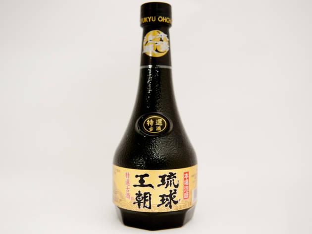 Ginza Washita