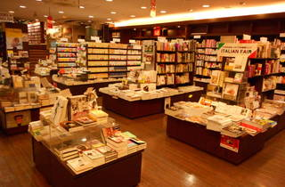 Aoyama Book Center Roppongi