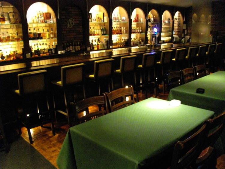 Nikka Blender's Bar