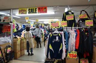 ロンドンスポーツ 五反田TOC店