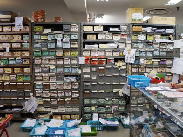 日本七宝化学研究所