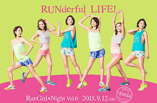 RunGirl★Night Vol.6