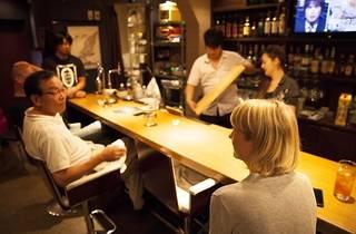Kizuna Bar Lien