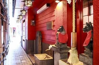 Toyoiwa Inari Shrine