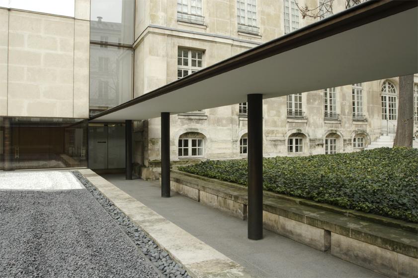 Extérieur de la Maison Européenne de la Photographie, 75004 Paris
