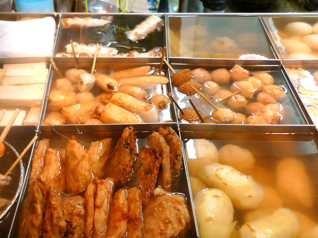 Oden in Tokyo | Time Out Tokyo