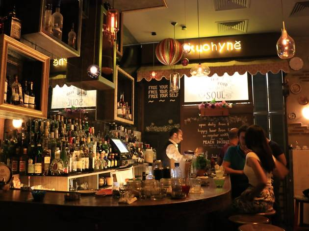 The Bohemian, Bars, Beirut