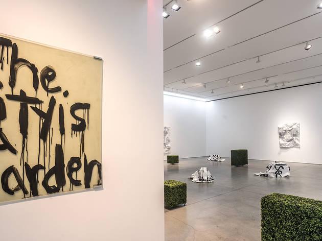 Kim Gordon, The City Is a Garden