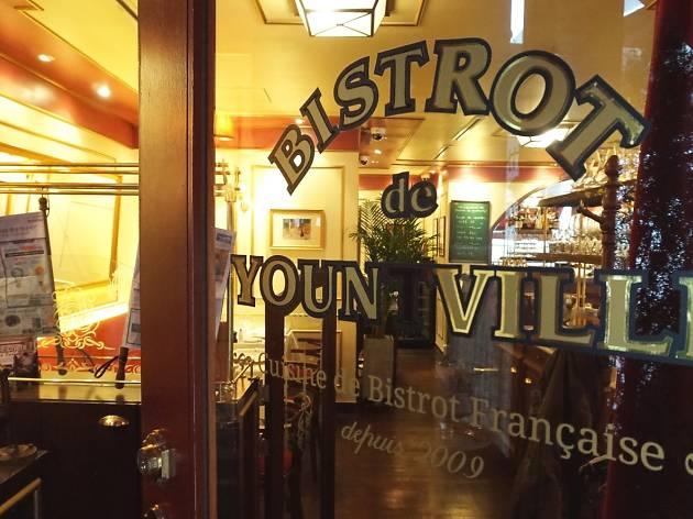 best french restaurant
