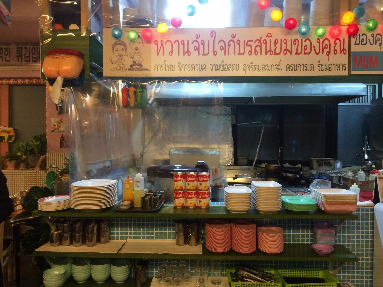 best thai