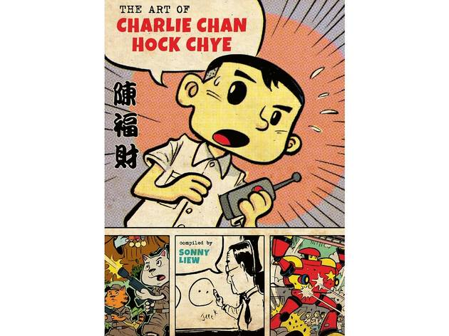 The Art of Charlie Chan Hock Chye: A Conversation with Sonny Liew