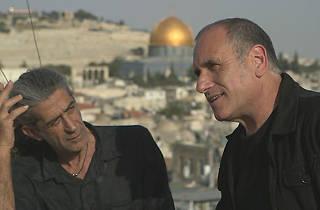 Festival de Cinema Jueu de Barcelona 2015: East Jerusalem/West Jerusalem