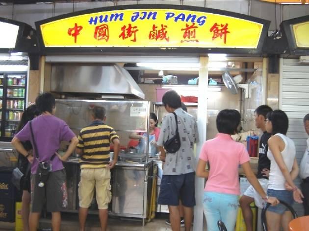 Hum Jin Pang